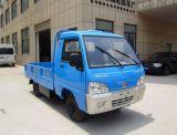 固定平台搬运车-电动搬运车-电瓶搬运车