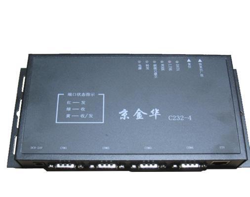 京金華C232/485串口伺服器,485轉乙太網伺服器