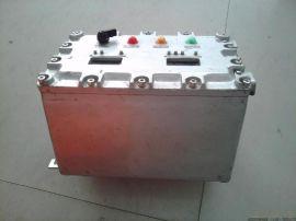 吉林长春溶剂回收机防爆电控箱5台起订