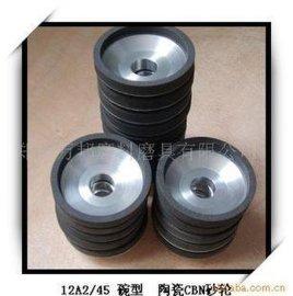 供应陶瓷CBN砂轮        平面磨砂轮