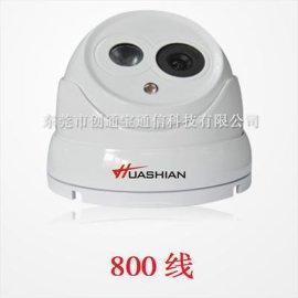 监控摄像头(800线)