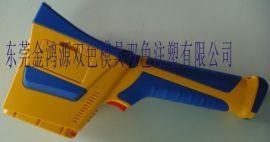 双色注塑模具-1