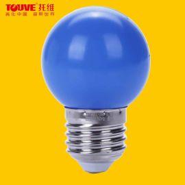 托维LED 0.5W低功率球泡高光效,高效节能,广东名牌产品