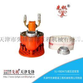 泵站-排水泵 排涝泥浆泵
