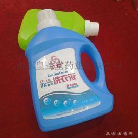 香氛洗衣液厂家,洗衣液代理,可oem贴牌加工