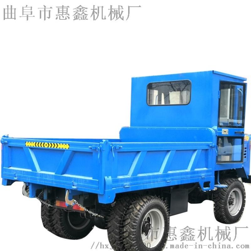 热销轴传动四驱拖拉机-自卸四轮工程车