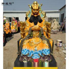 四海龙王佛像 龙王爷神像 济水河神 龙母娘娘神像