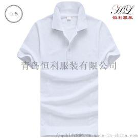 青岛夏季短袖Polo衫定制文化衫广告衫t恤衫供应