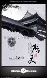 济南宣传册印刷,济南宣传册设计,红豆图文