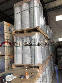 供应背光材料专用亚光薄膜聚酯膜