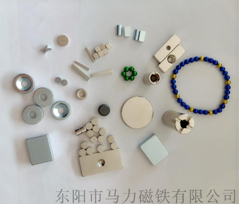 防水磁铁 pvc包胶压膜磁铁 钕铁硼强磁铁定做加工