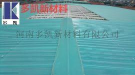 采光板采光瓦 耐温性透明 840型聚碳酸酯 塑料pc波浪板
