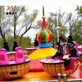 新型游乐设备梦幻陀螺 24人 贵州游乐设备