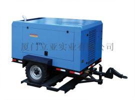 阿格斯特柴油移动螺杆式空压机