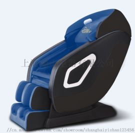 苏州按摩椅生产工厂,支持代加工代贴牌系统定制开发