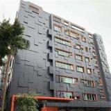 金城华庭穿孔铝单板 凹凸造型冲孔铝单板彩色多样