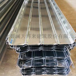 铝镁锰屋面板,65-400直立锁边