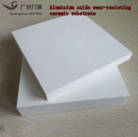 厂家供应无孔耐磨氧化铝陶瓷片200*200*20mm精密耐高温陶瓷承烧板