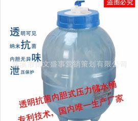 透明压力桶厂家直销4.0G 抗菌泄压储水 台湾奈米技术