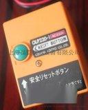 日本奧林佩亞(Olympia)燃燒機專用OLP220-1、OLP220-8程式控制器