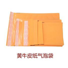 加厚黄色淋漓牛皮纸,邮政小包,Ebey物流快递专用防震气泡袋