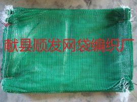 绿化工程植生袋(植生袋价格 生态袋批发)