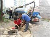 惠州清理化粪池遵守抽化粪池六大规章保平安