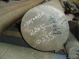 美標2205不鏽鋼圓鋼。2205雙相不鏽鋼棒料