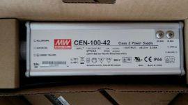 明纬LED防水驱动电源CEN-100-42,CEN系列42V100W户外LED照明电源