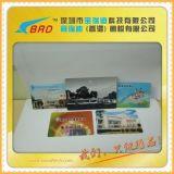 借书证卡生产厂家,湖南图书馆借书卡设计印刷