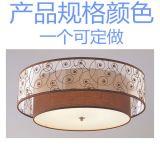 票白色正方形桌燈燈罩 客房牀頭搖臂燈,羊皮紙燈罩