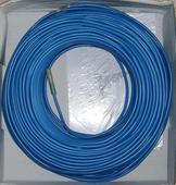 发热电缆,电伴热带,地热电缆,消防管路防冻系统