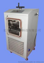 FD-20/40/50/100系列冷冻干燥机