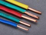 BV-2.5塑铜线家用电线/聚氯乙烯绝缘电线