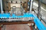 天津高精度电梯导轨成型机设备专业生产厂家