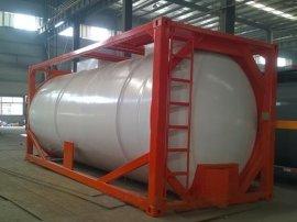 20英尺柴油罐式集装箱,