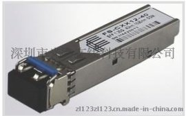 光路科技 SFP光模块