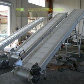 散粮装车爬坡皮带输送机 大倾角带式输送机设备y2