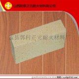 山西阳泉厂家正元厂家直销耐火砖高铝砖T-19, 耐火砖厂