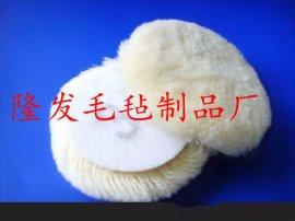 3M2寸羊毛球价格,求购3M羊毛盘,塑胶制品抛光轮