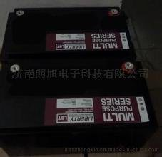 西恩迪C&D 12-26LBT阀控式免维护铅酸蓄电池 12V26AH