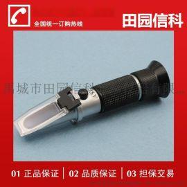田园信科盐水浓度测量仪0-28盐度折射仪厂家直销