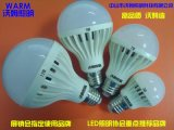 超亮度省电LED节能灯泡3W,厂家直销,物美价廉