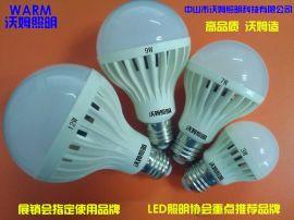 **亮度省电LED节能灯泡3W,厂家直销,物美价廉