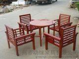 实木桌椅4+1,户外实木套椅