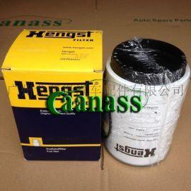 汉格斯特HENGST沃尔沃VOLVO油水分离器1296851/1393640/8159975/81599755