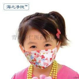 海之净纯PM2.5口罩儿童款