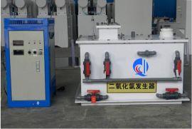 湖北武汉权鼎环保科技有限公司--电解法二氧化氯发生器 厂家直销