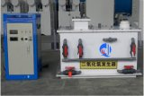 湖北武漢權鼎環保科技有限公司--電解法二氧化氯發生器 廠家直銷