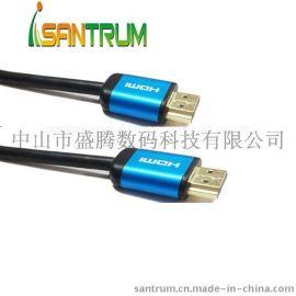 HDMI高清线 电视电脑连接线 支持4K 工厂直供